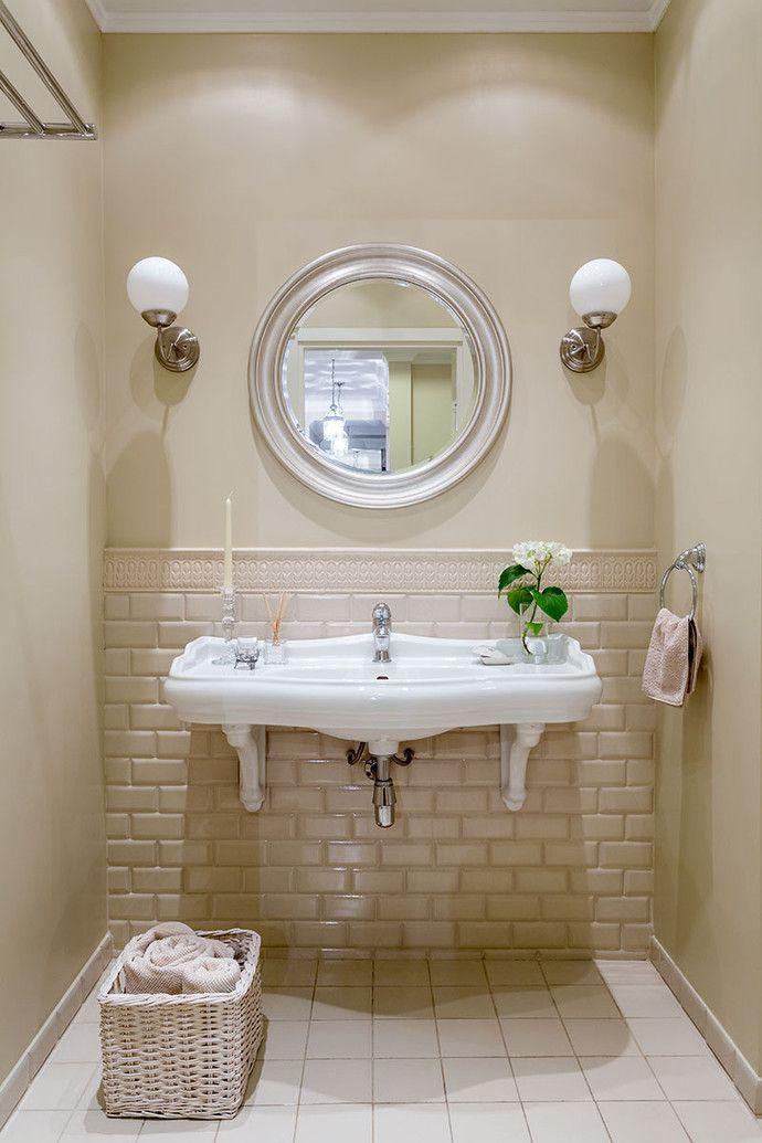 Decoracion cuartos de baño ikea