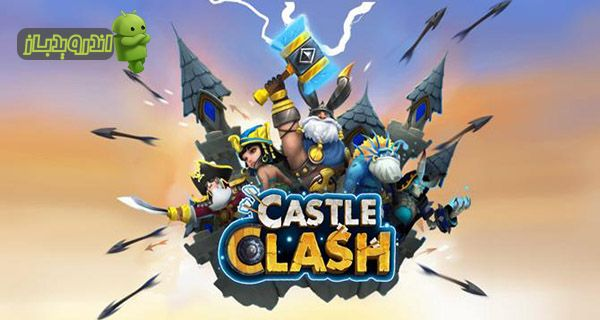 LETS GO TO CASTLE CLASH GENERATOR SITE!  [NEW] CASTLE CLASH HACK ONLINE 100% REAL WORKING: www.online.generatorgame.com Add up to 9999999 Gems Gold and Mana for Free: www.online.generatorgame.com 100% works! Added instantly after generate: www.online.generatorgame.com Please Share this hack method guys: www.online.generatorgame.com  HOW TO USE: 1. Go to >>> www.online.generatorgame.com and choose Castle Clash image (you will be redirect to Castle Clash Generator site) 2. Enter your…