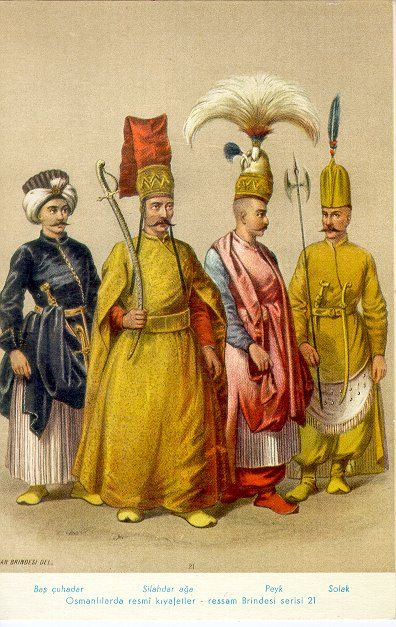 Household soldiers, Janissaries
