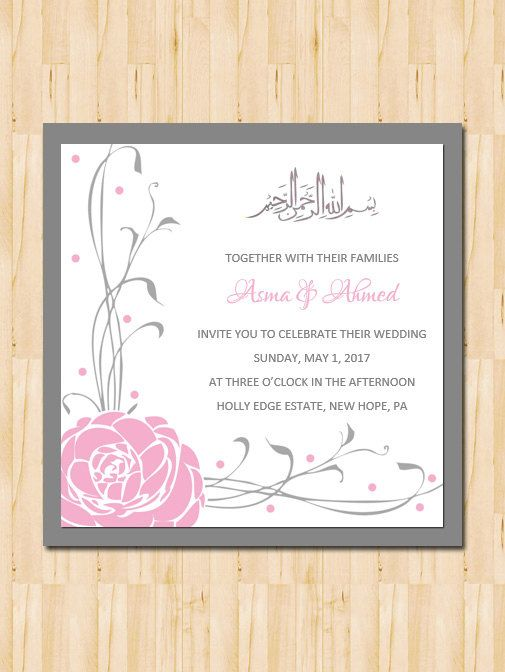 Best DIY Wedding Invitations Images On Pinterest Invitation - Wedding invitation templates: blank wedding invitation templates for microsoft word