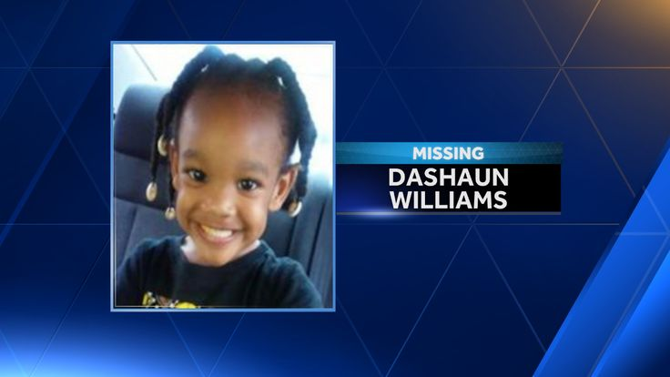 The+Alabama+Law+Enforcement+Agency+has+issued+a+missing+child+alert+for+a+Pell+City+boy.
