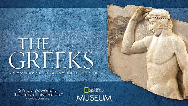 sunoikisis national geographic museums greeks