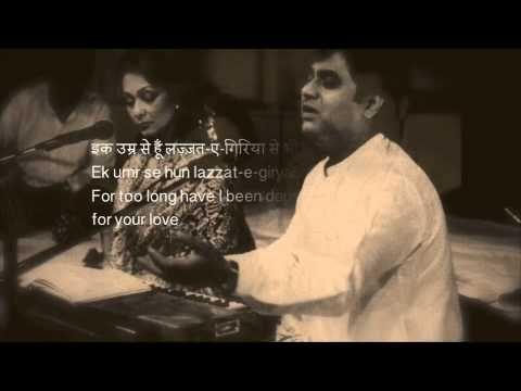 Jagjit & Chitra Singh - Ranjish Hi Sahi - Digitally restored