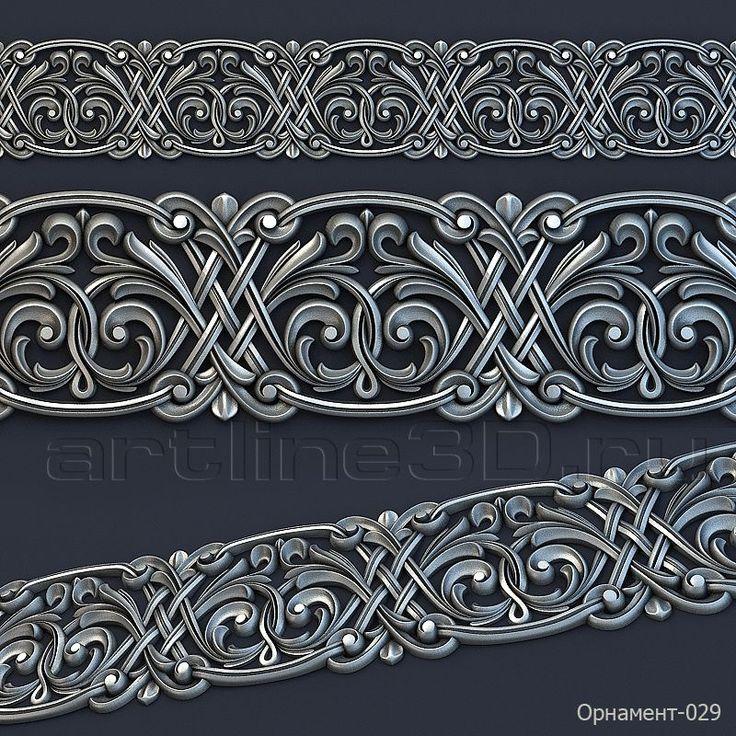 орнамент 3d - Fast Images