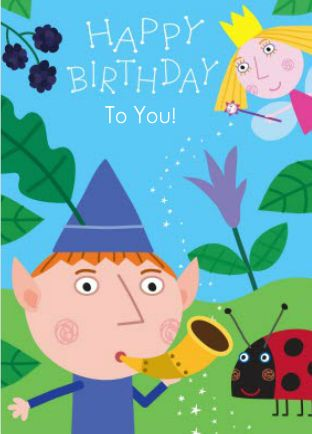 Ben & Holly birthday card - customise it with your little garde fairy or elf's name! £2.99
