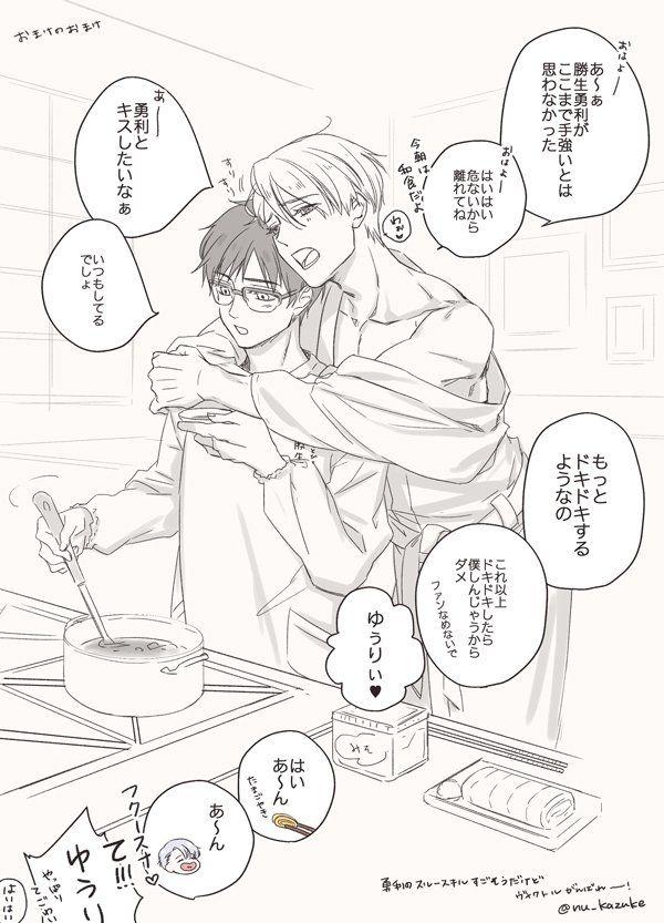 ぬかづけ (@nu_kazuke)   Twitter