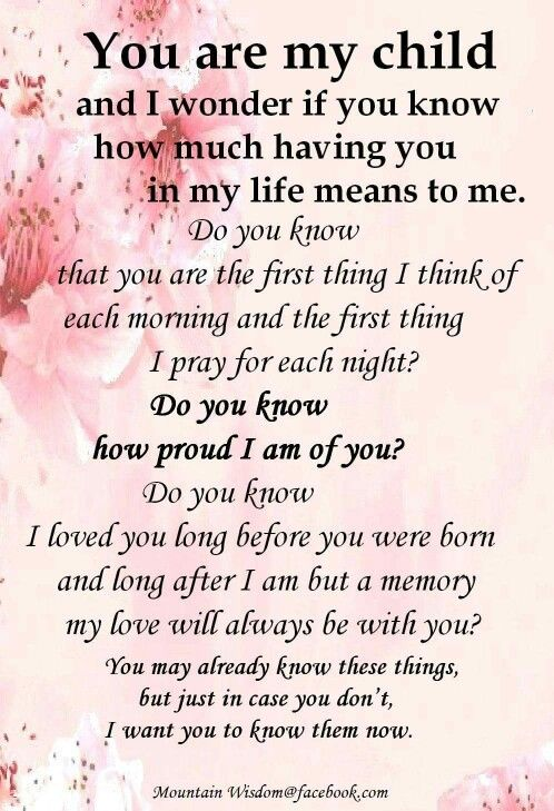 I Love You More Than You Will Ever Know...always ❤ · Love My Children  QuotesLove ...