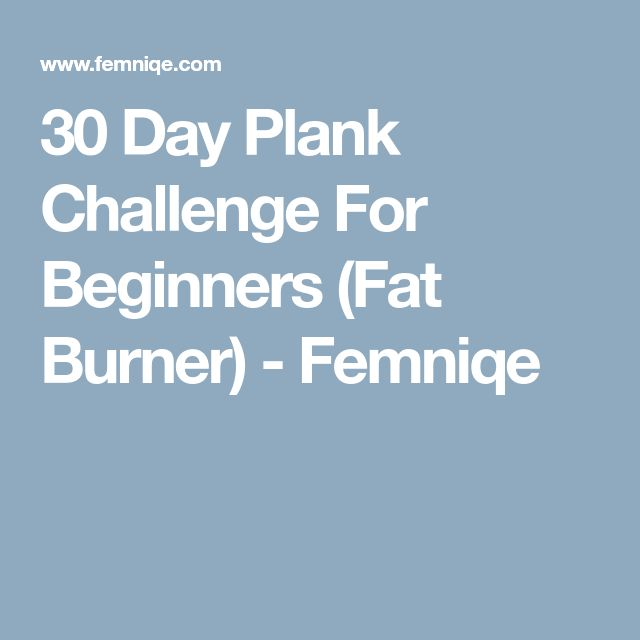 30 Day Plank Challenge For Beginners (Fat Burner) - Femniqe