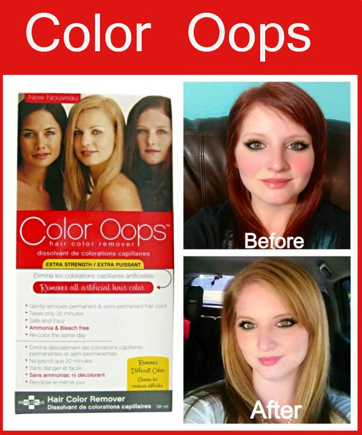 Wella Hair Color Remover Reviews Todayss