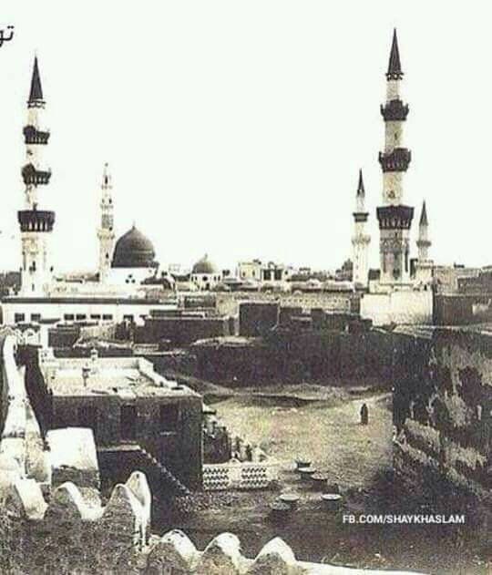 80 year old picture of  madina