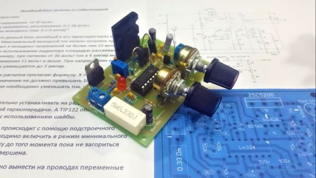Linear laboratory power supply for operational amplifiers