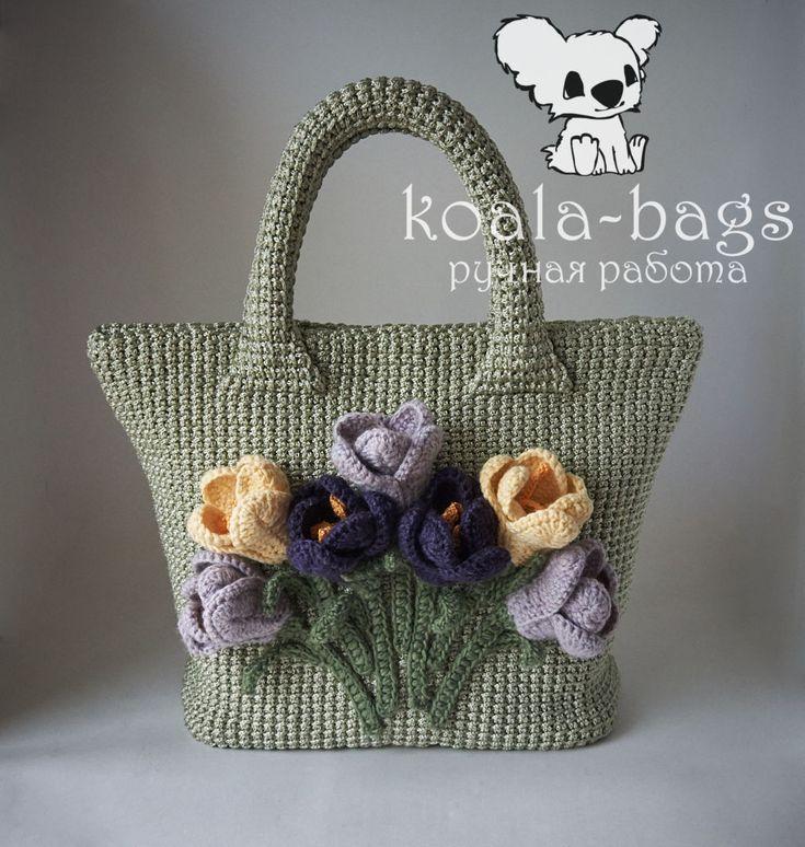 Купить вязаная сумка корзинка 12 НАСТРОЕНИЙ.АПРЕЛЬ.v16.3 цветы крокусы