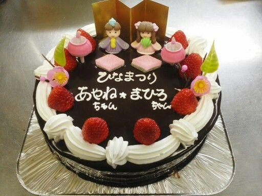 おひなさまデコレーションケーキ 苺のチヨコ生のリーム(4号~10号)