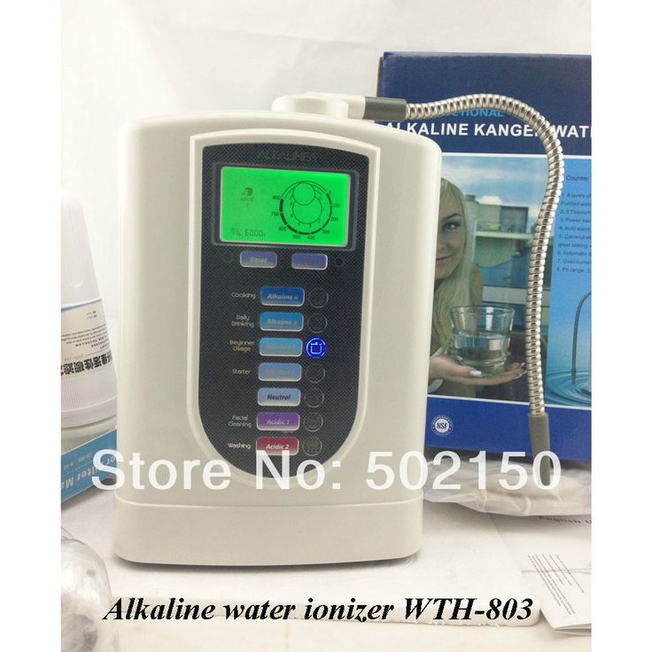 one alkaline water ionizer model WTH-803 and one nano water flask //Price: $US $197.80 & FREE Shipping //     #cleaningappliances