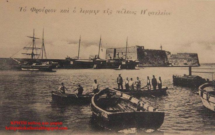 Iraklion port