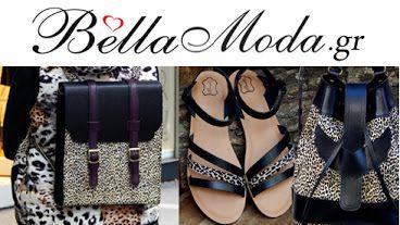 bellamoda.gr Γυναικείες Δερμάτινες Τσάντες Πλάτης, Γυναικεία Σανδάλια, Γυναικεία Κορμάκια,Κολάν - Business Photos