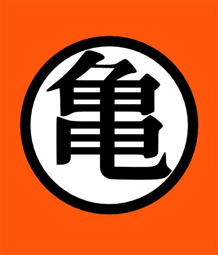Camiseta niño Dragon ball Z, símbolo