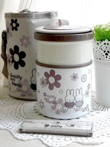 Miffy 2tier Thermal Lunch Box Bento +Chopstick +Bag -GY