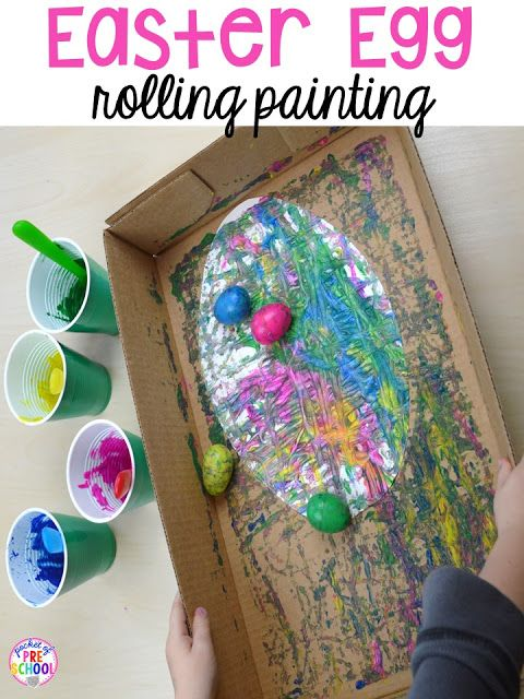 Process art for Easter... egg rolling art. Plus peeps 5 senses and taste test FREEBIE. For preschool, pre-k, and kindergarten.