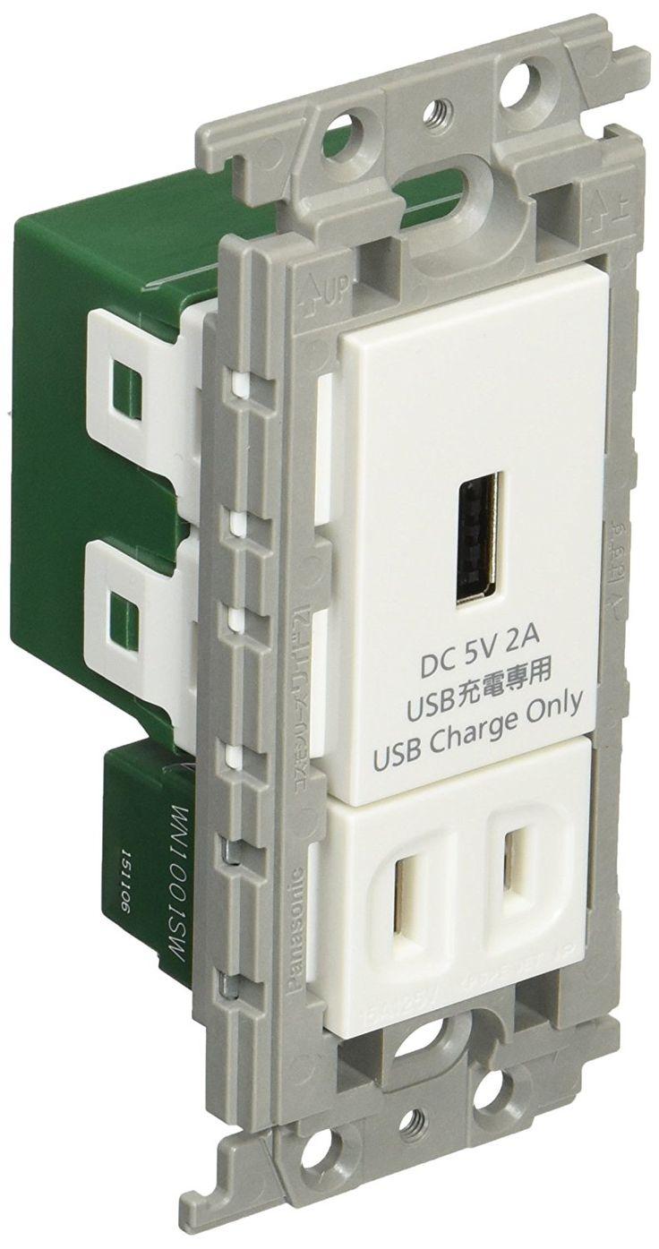 Amazon.co.jp: パナソニック(Panasonic) コスモシリーズワイド21 埋込 充電用 USBコンセント シングルコンセント付 ホワイト WTF14714W : 産業・研究開発用品