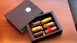 Pastries, Breads and Cakes in Toranomon Hills Tokyo :: Andaz Tokyo - Japan & Luxury Travel Advisor – luxurytraveltojapan.com - #Luxuryhotels #Tokyo #Japan #Japantravel #andaztokyo