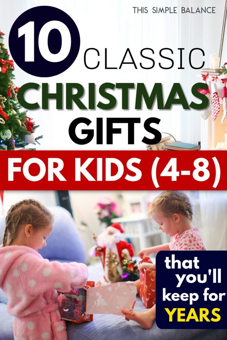 The Best Christmas Gifts For Kids That Will Actually Last Christmas Gifts For Kids Christmas Presents For Kids Presents For Kids
