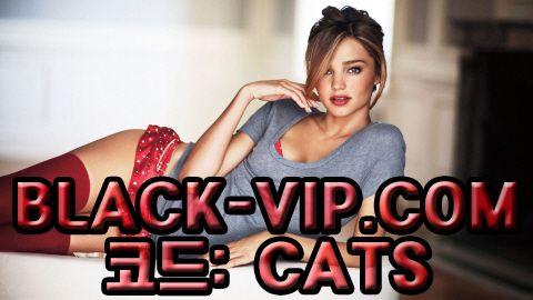 단폴배팅㈜ BLACK-VIP.COM 코드 : CATS 단통승부 단폴배팅㈜ BLACK-VIP.COM 코드 : CATS 단통승부 단폴배팅㈜ BLACK-VIP.COM 코드 : CATS 단통승부 단폴배팅㈜ BLACK-VIP.COM 코드 : CATS 단통승부 단폴배팅㈜ BLACK-VIP.COM 코드 : CATS 단통승부 단폴배팅㈜ BLACK-VIP.COM 코드 : CATS 단통승부