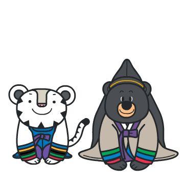 Soohorang - Bandabi