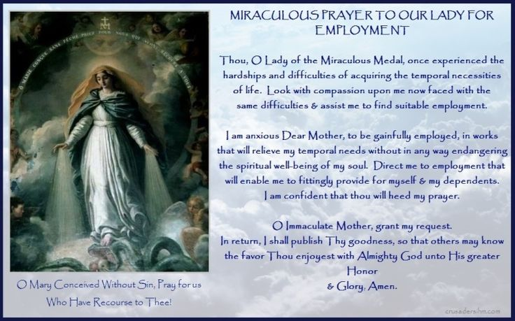 Miraculous prayer to our lady for employment crusaders