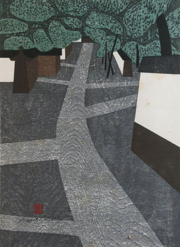 kyoshi saito   Kiyoshi Saito (1907-1997) : Lot 39