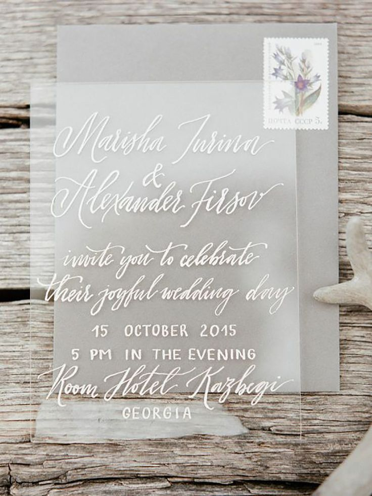 FESTIVAL BRIDES | Sheer Delight Acrylic Wedding Decor Details and Inspiration - light and modern perspex wedding stationery