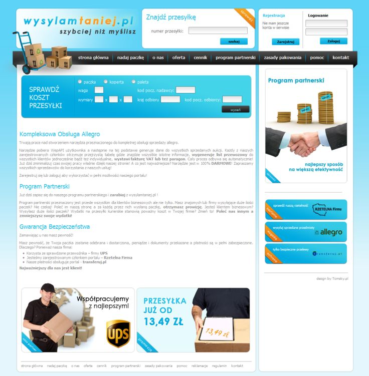 webdesign: One of the most popular web portals for couriers! We can create such one for you, too!
