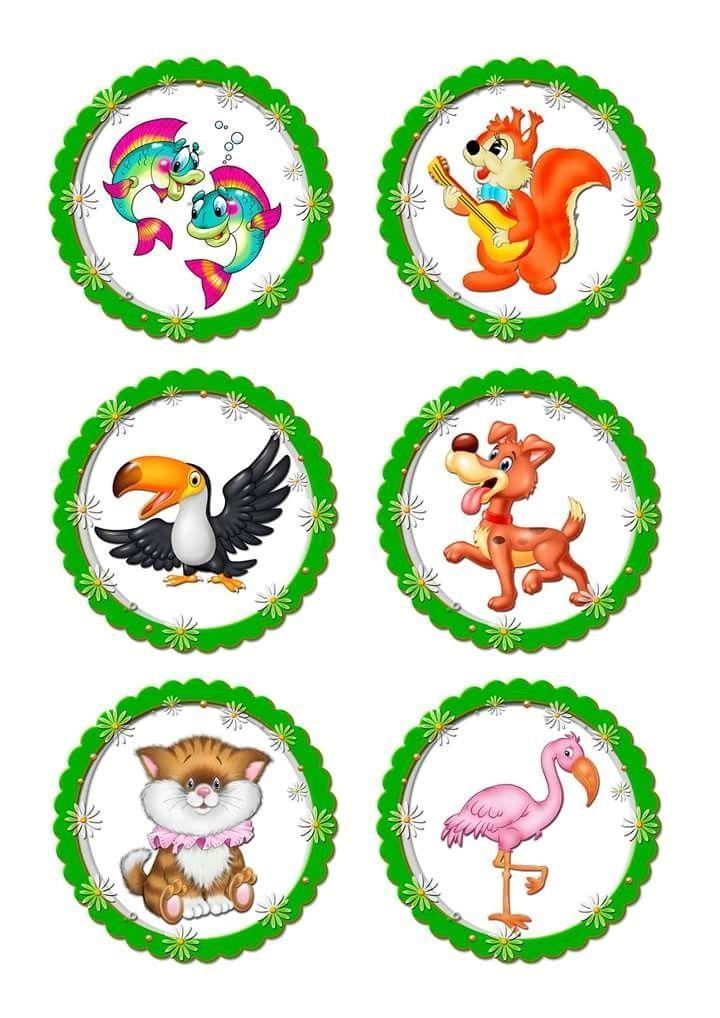 Картинки детский сад 30 шт