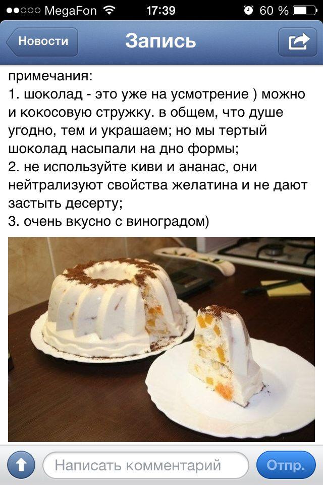 Тортик с персиками 2