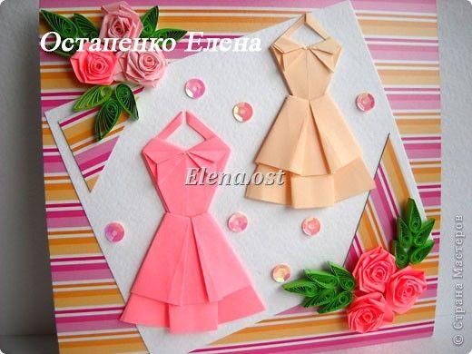 Master class, Assemblage Postal, Quilling, Origami: Elementos de Origami Postal (vestido) y papel quilling, cuentas, cartón 8 de marzo, Día de San Valentín, graduación, día de madre, cumpleaños.  Foto 1