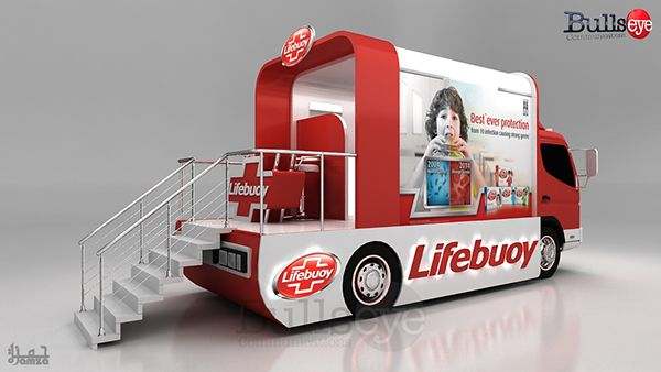 Lifebuoy Clinic Float on Behance
