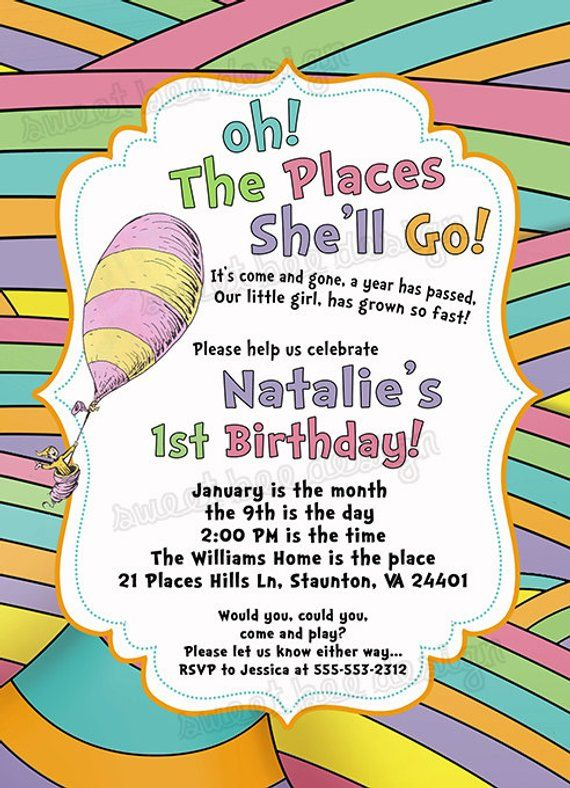 Oh The Places You Ll Go Invitation Birthday Boy Invita