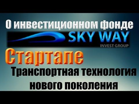 "<h3 class=""r""><a target=""_blank"" href=""https://www.google.ru/url?sa=t&rct=j&q=&esrc=s&source=web&cd=2&ved=0ahUKEwj3uvnop8fLAhWsCpoKHQ7nBqUQFggiMAE&url=https%3A%2F%2Foffice.skywayinvestgroup.com%2Flanding%2F1%3Fref%3D0081578059719369&usg=AFQjCNGaNkV7ARpfAkOcraiOBxSTnP33GQ&bvm=bv.117218890,d.bGs&cad=rjt"">Sky Way Invest Group</a></h3>"