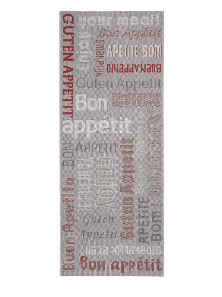 Verschönern Sie Ihre Küche mit dem tollen Küchenläufer Bon Appetit. Dieses aus Polypropylen gefertigte Modell ist besonders robust und langlebig.