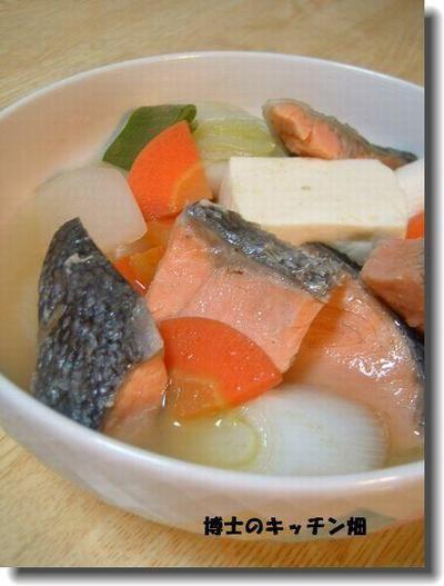 銀鮭のじゃっぱ汁 】 by 博士さん | レシピブログ - 料理ブログの ...