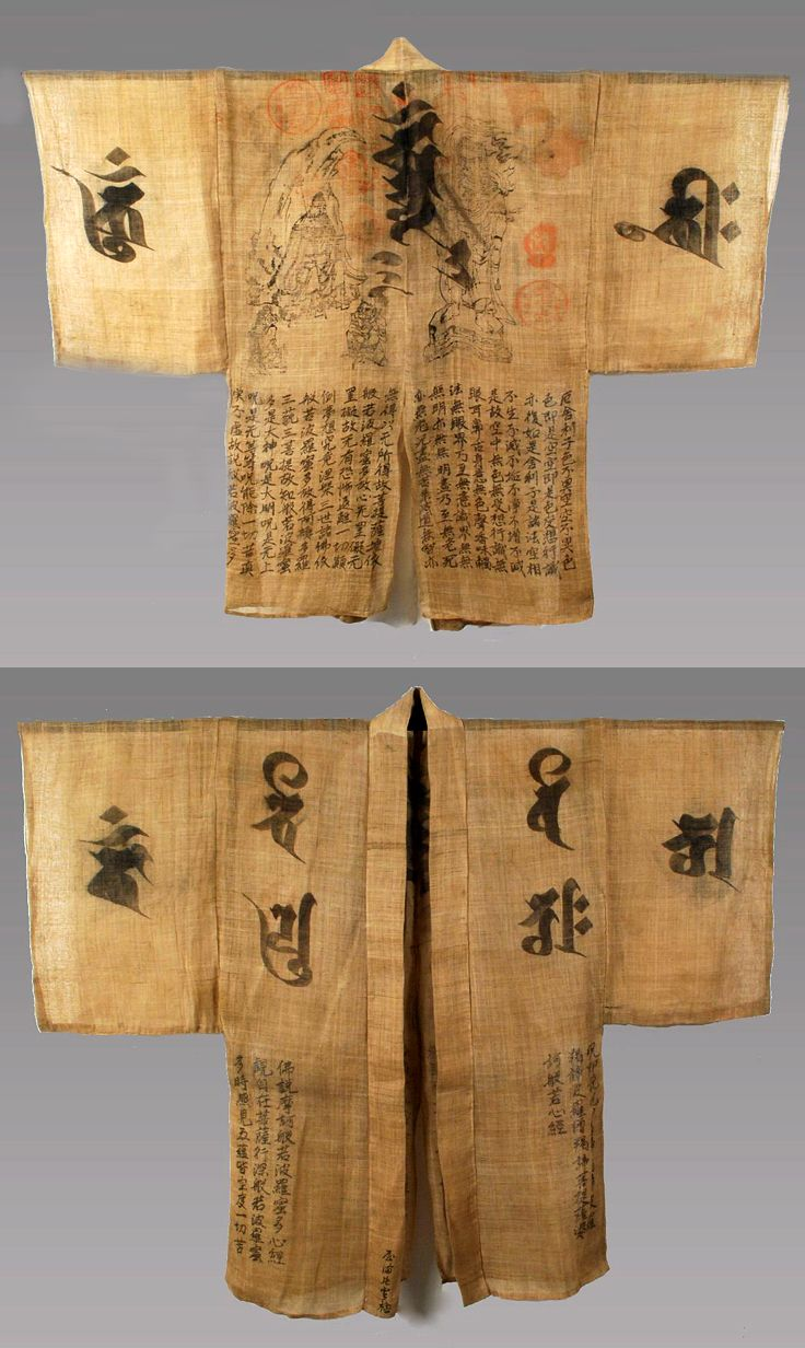 Japanese Pilgrim's Robe.  Yoshino Mountains, Japan. Early 20th century. Bast fiber with temple stamps, stencilled images and freehand calligraphy