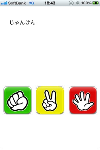 application iphone rencontre proximité Puteaux