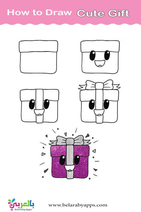 تعليم الرسم للاطفال خطوة بخطوة رسم اطفال كيوت بالعربي نتعلم Drawing For Kids Cute Drawings Art Drawings