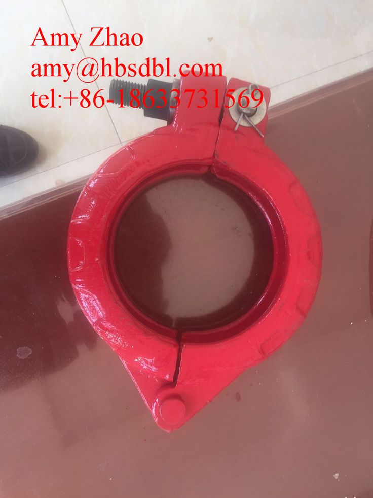 concrete pump zoomline 157mm clamp coupling ! Amy zhao