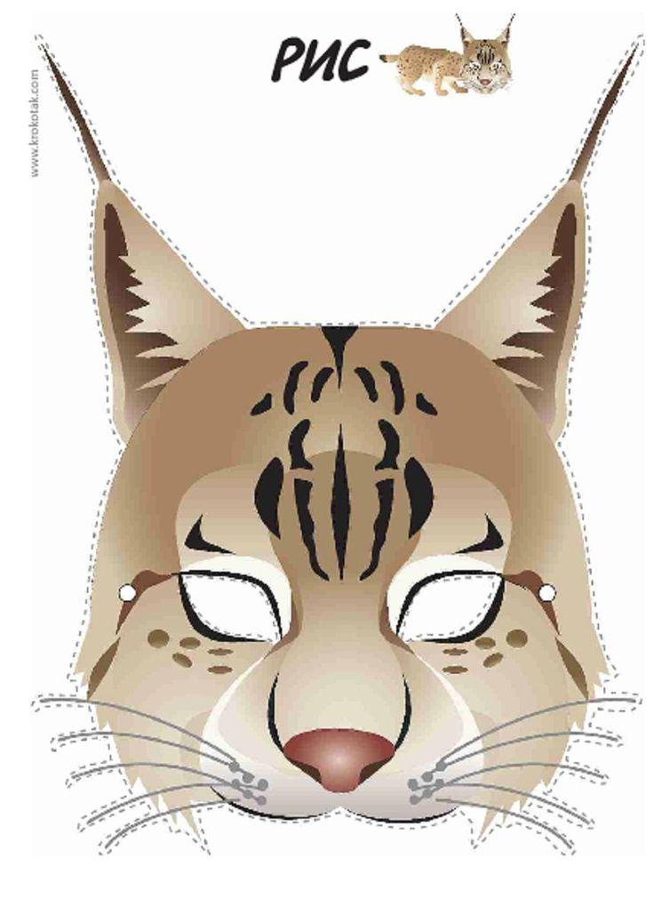 Printable Bobcat Mask