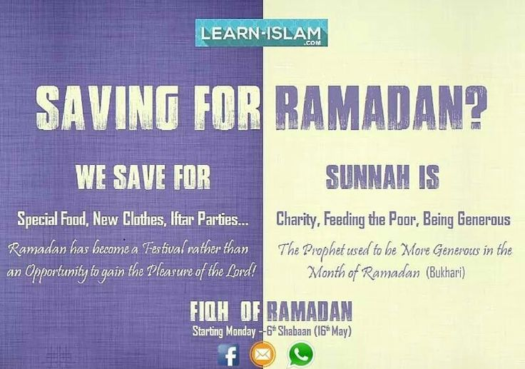 Saving for Ramadan?  Join FIQH OF RAMADAN short course and get benefited
