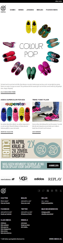 """Omoda - Kids: gif-анимация. Популярные цвета обуви в виде гиф-анимации: пропадают и появляются по кругу одна пара за другой. Подписчику хочется """"поймать"""" свою пару и перейти по клику в каталог с товарами."""