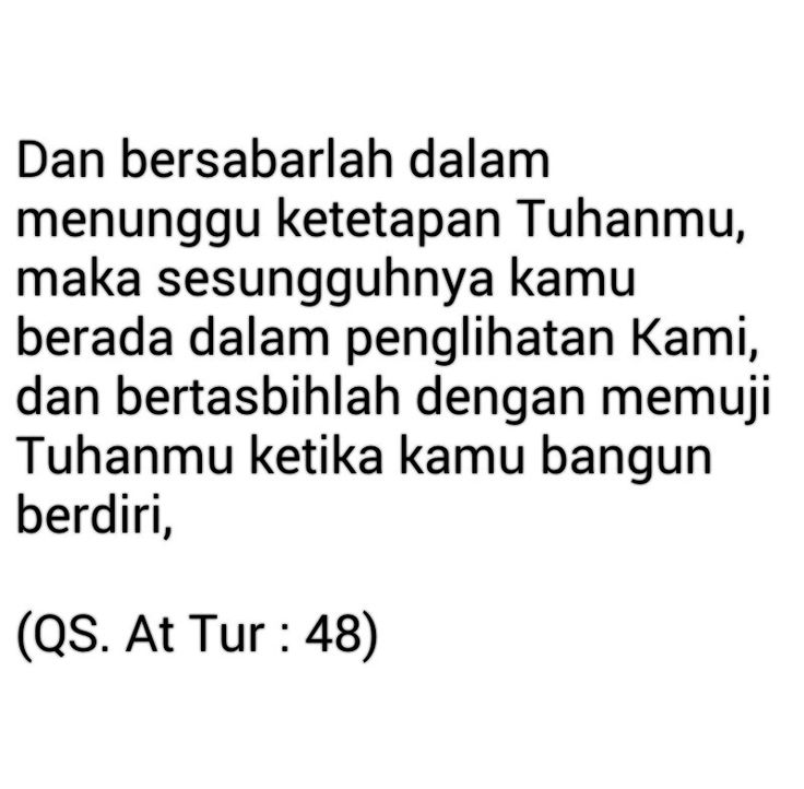 Terjemahan Al Qur'an