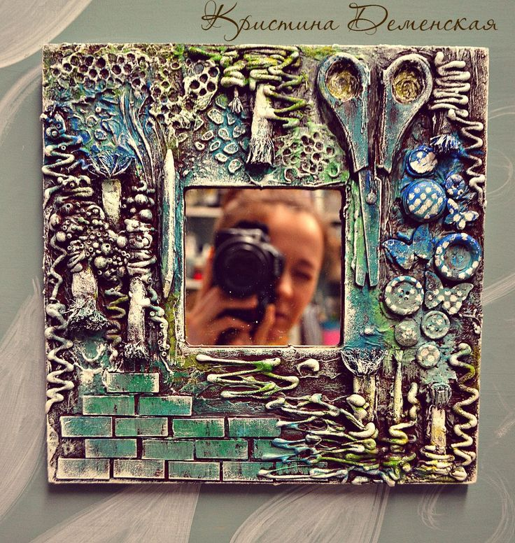 Crafts Using Mirrors