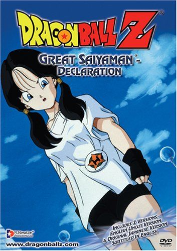 DragonBall Z: Great Saiyaman - Declaration @ niftywarehouse.com #NiftyWarehouse #DragonBallZ #DragonBall #Anime #Show #Comics #TV #Cartoon